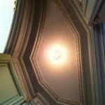 Потолок комнаты неправильной формы