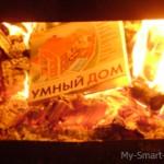 """Изначальное предназначение диска """"Умный Дом"""" от 1С"""